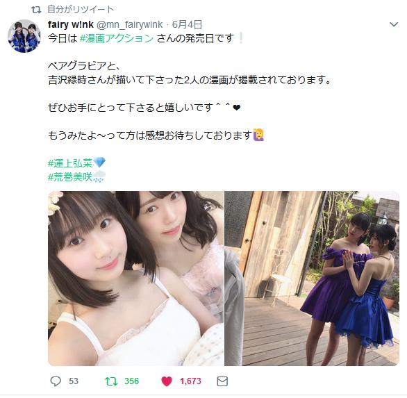 f:id:ryokuji:20190608050801p:plain