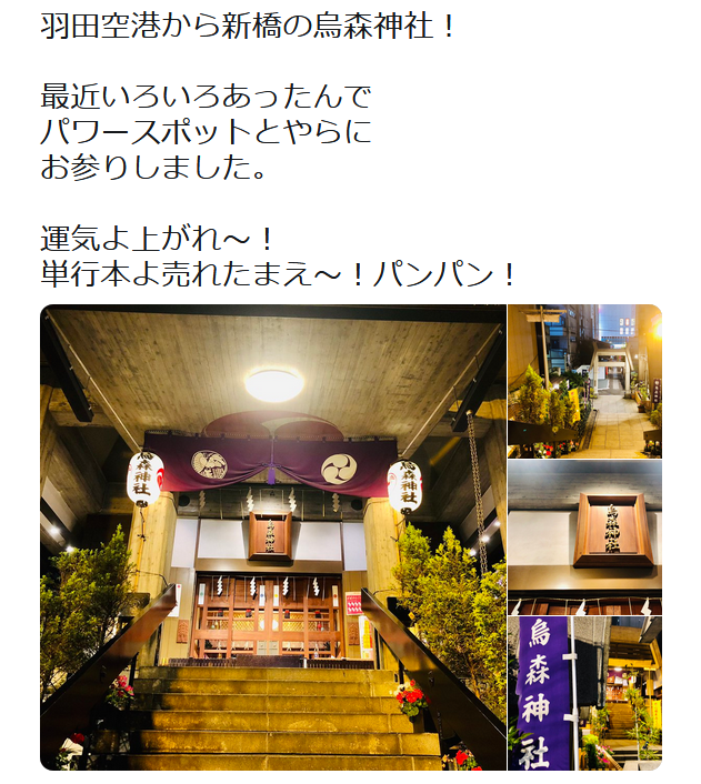 f:id:ryokuji:20190608050849p:plain