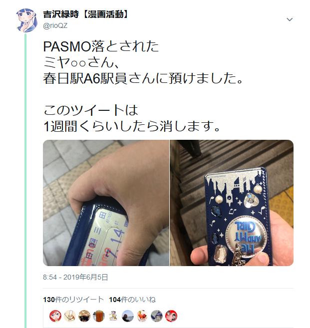 f:id:ryokuji:20190608051102p:plain