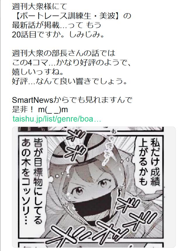 f:id:ryokuji:20190608051223p:plain