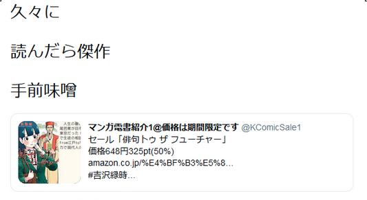 f:id:ryokuji:20190615232617p:plain