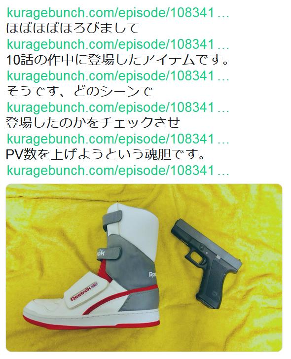 f:id:ryokuji:20190615232625p:plain
