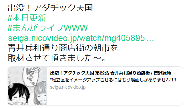 f:id:ryokuji:20190617171650p:plain
