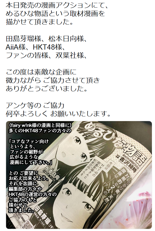 f:id:ryokuji:20190619060049p:plain
