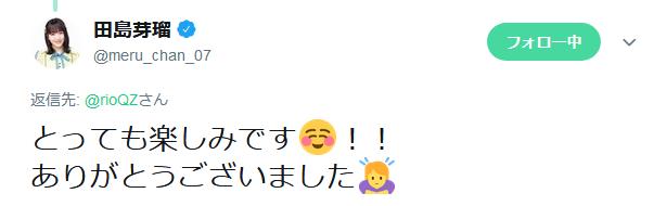 f:id:ryokuji:20190619060104p:plain