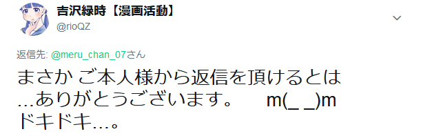 f:id:ryokuji:20190619060110p:plain