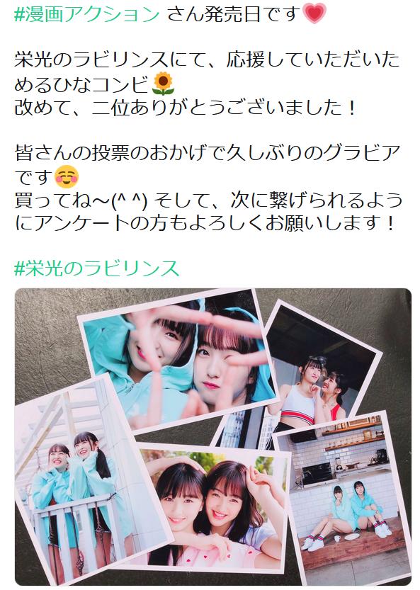 f:id:ryokuji:20190619060119p:plain
