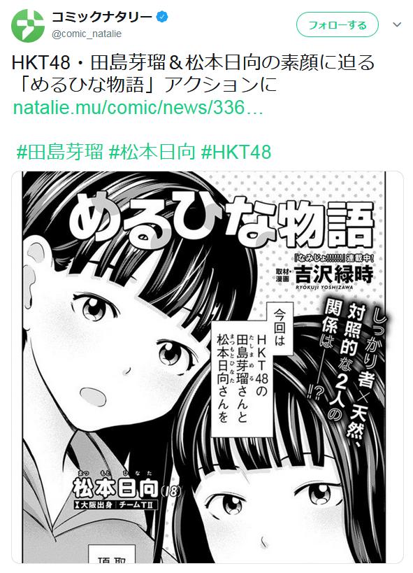 f:id:ryokuji:20190619060157p:plain