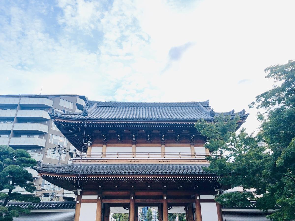 f:id:ryokuji:20191006180428j:plain