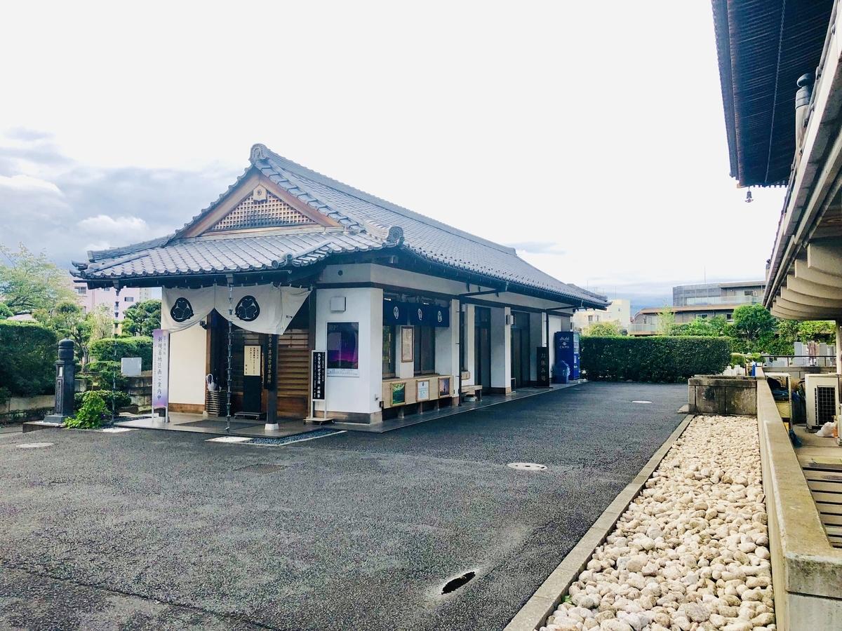 f:id:ryokuji:20191006180454j:plain