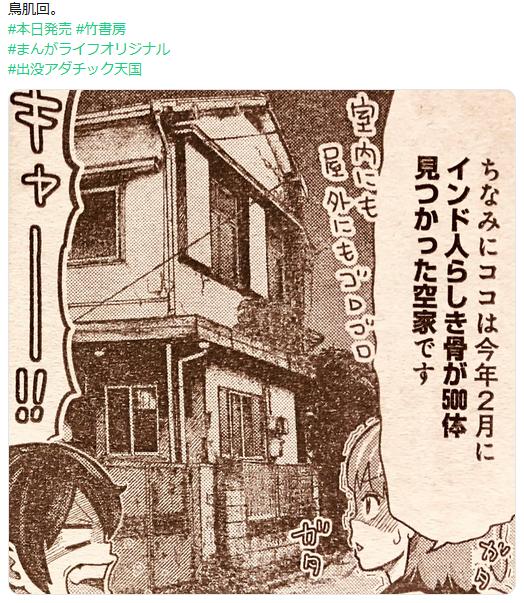 f:id:ryokuji:20191006224522p:plain