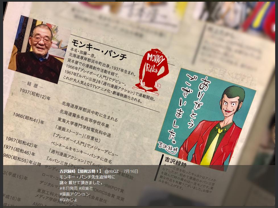f:id:ryokuji:20191006224955p:plain