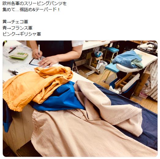 f:id:ryokuji:20191006231240p:plain
