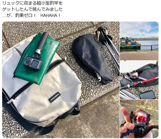 f:id:ryokuji:20191006233538p:plain