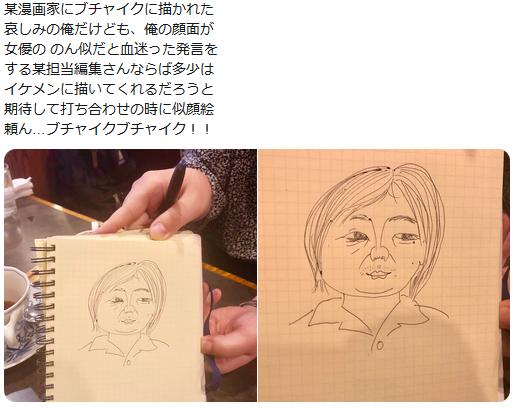 f:id:ryokuji:20191006233729p:plain