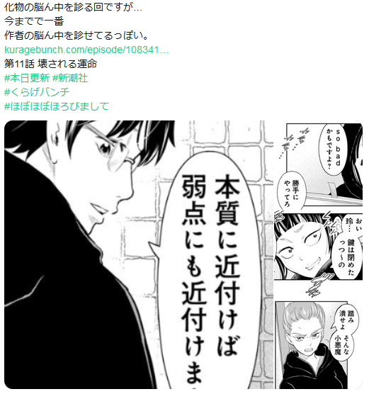 f:id:ryokuji:20191006233836p:plain