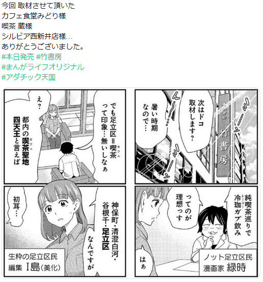 f:id:ryokuji:20191006233943p:plain