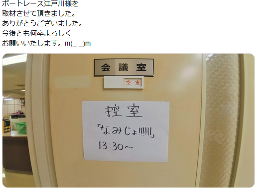 f:id:ryokuji:20191006234028p:plain