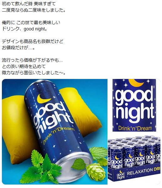 f:id:ryokuji:20191006234156p:plain