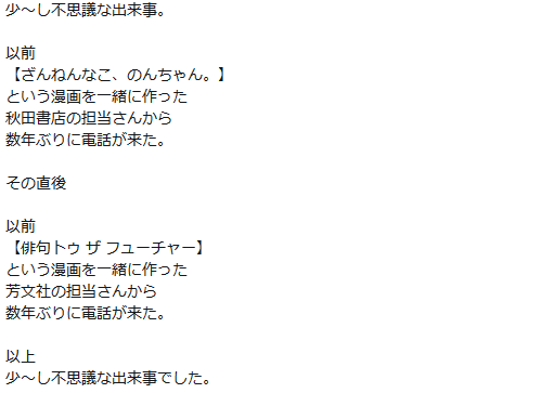 f:id:ryokuji:20191006234344p:plain