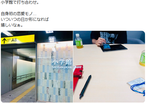 f:id:ryokuji:20191006234610p:plain
