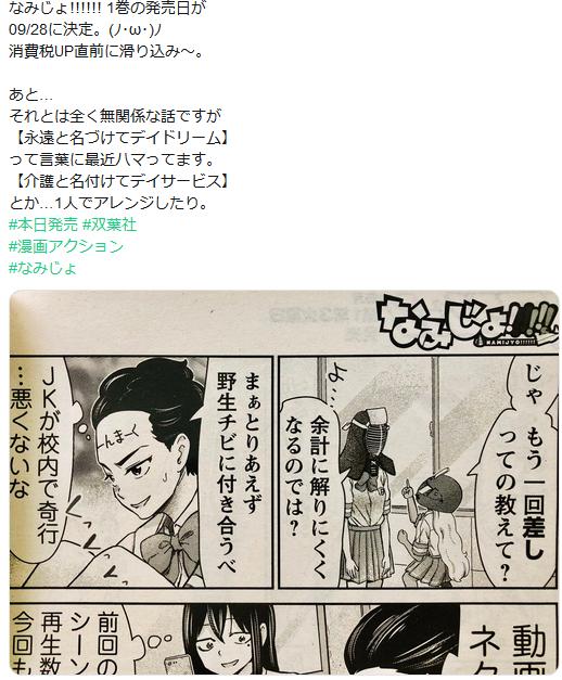 f:id:ryokuji:20191006234653p:plain