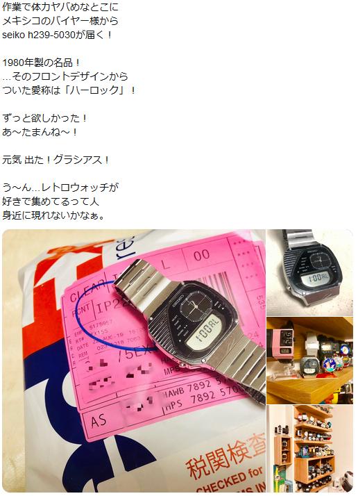 f:id:ryokuji:20191006234908p:plain
