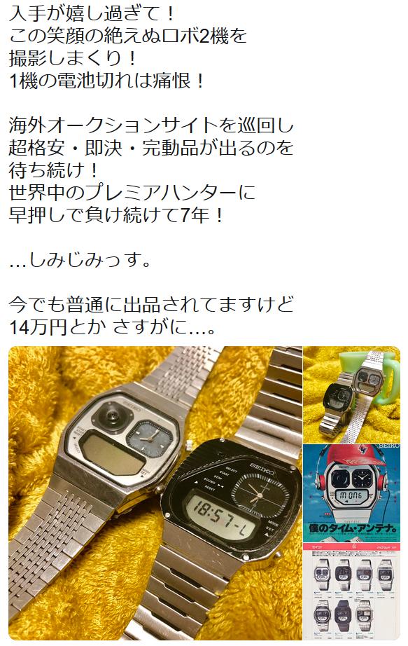 f:id:ryokuji:20191006235035p:plain