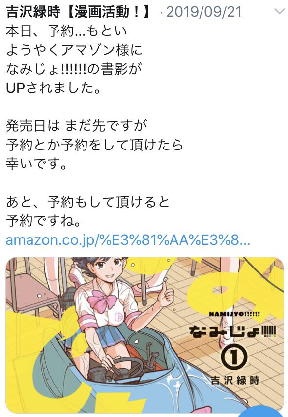 f:id:ryokuji:20191230223845j:plain