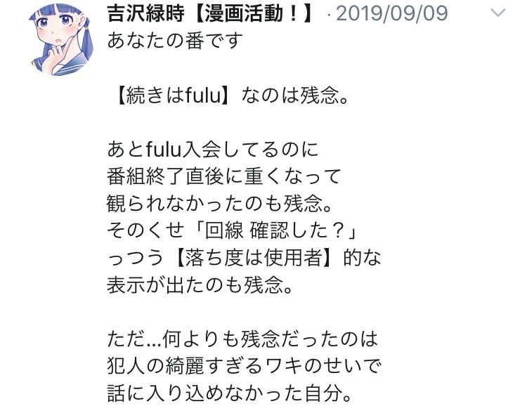 f:id:ryokuji:20191230223931j:plain