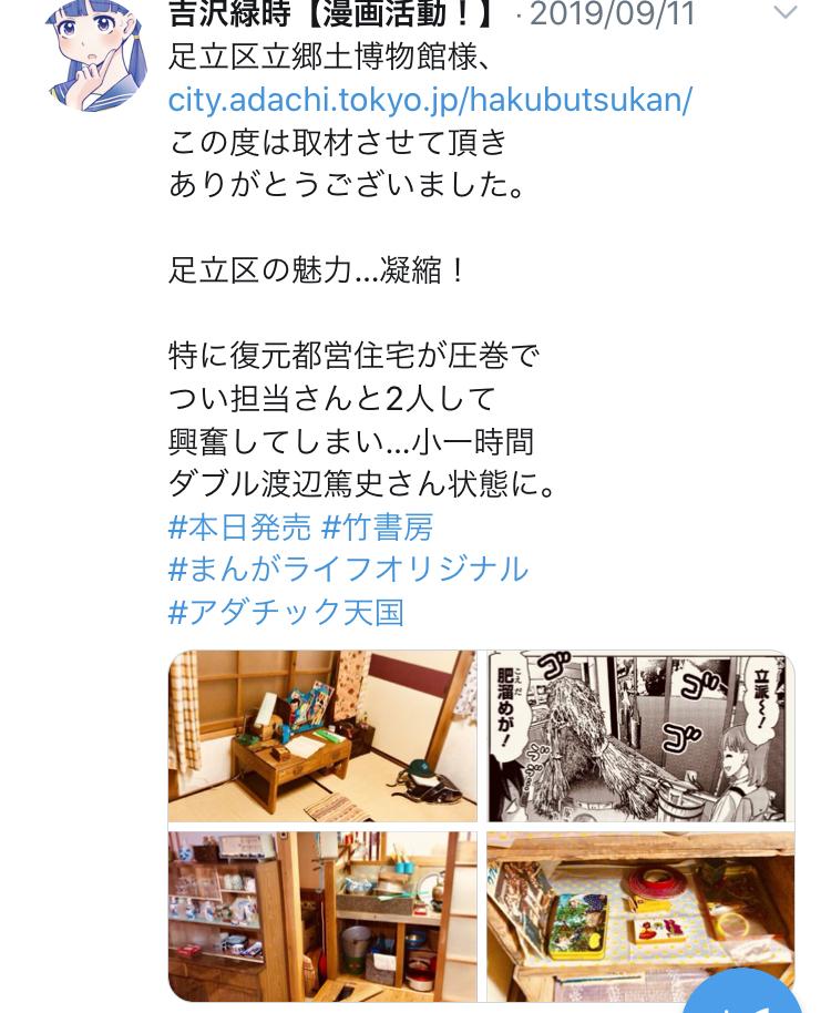 f:id:ryokuji:20191230224250j:plain
