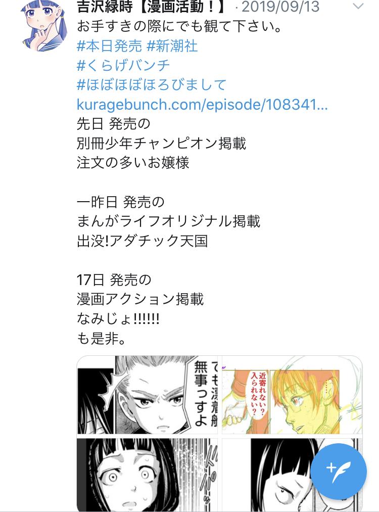 f:id:ryokuji:20191230224314j:plain