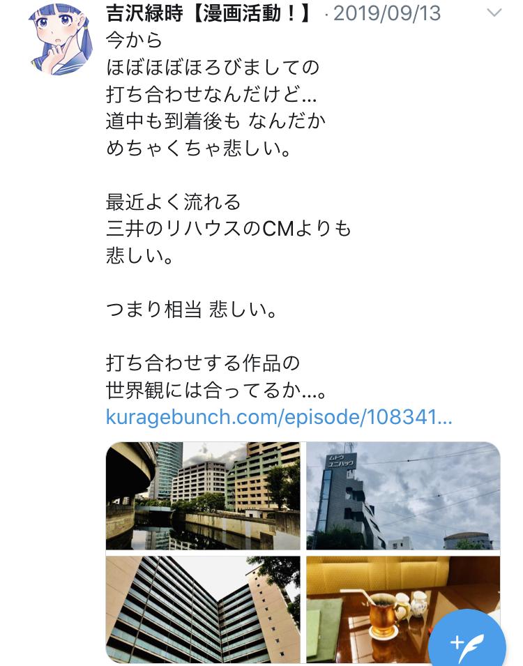 f:id:ryokuji:20191230224338j:plain
