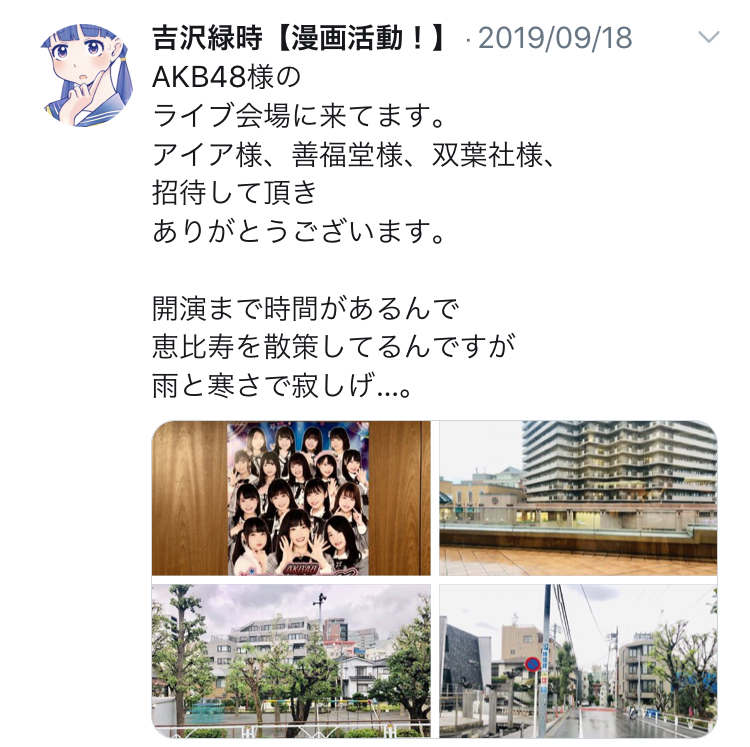 f:id:ryokuji:20191230224424j:plain