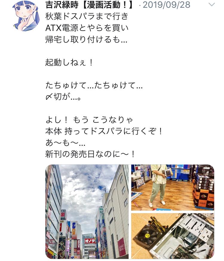 f:id:ryokuji:20191230224508j:plain