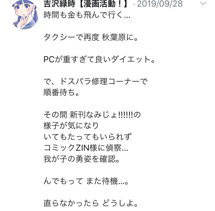 f:id:ryokuji:20191230224539j:plain