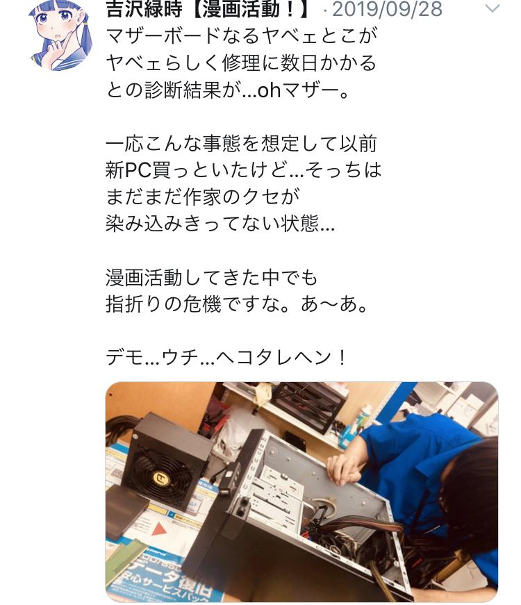 f:id:ryokuji:20191230224605j:plain