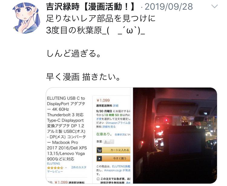 f:id:ryokuji:20191230224624j:plain