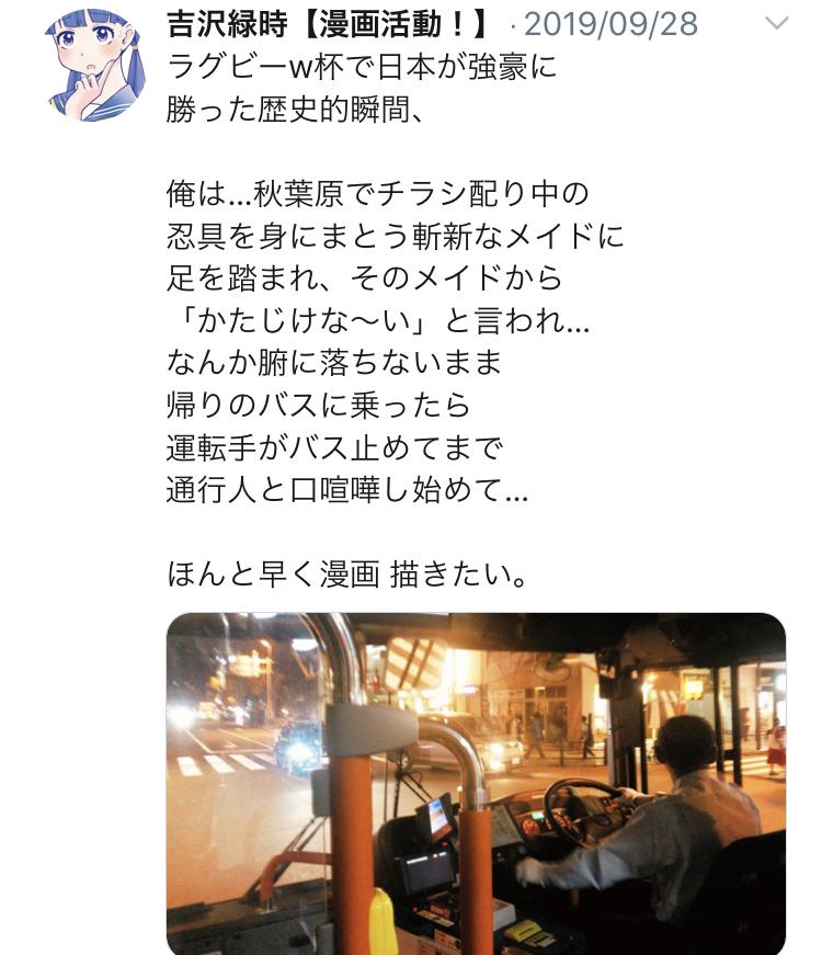 f:id:ryokuji:20191230224738j:plain
