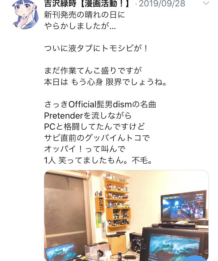 f:id:ryokuji:20191230224755j:plain