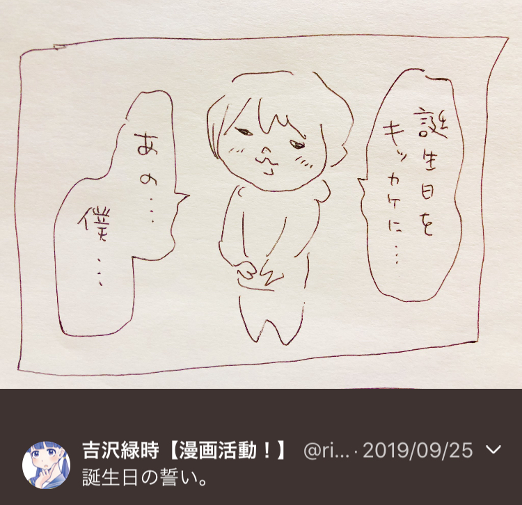 f:id:ryokuji:20191230224845j:plain