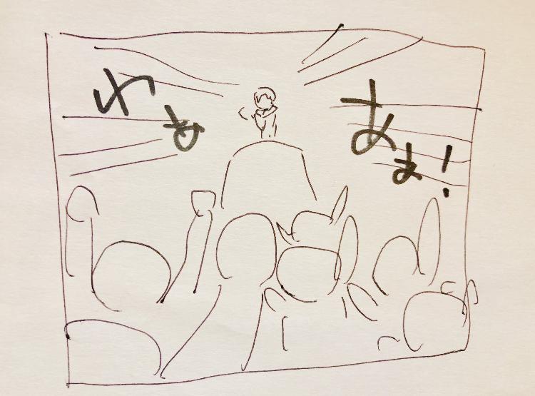 f:id:ryokuji:20191230224910j:plain