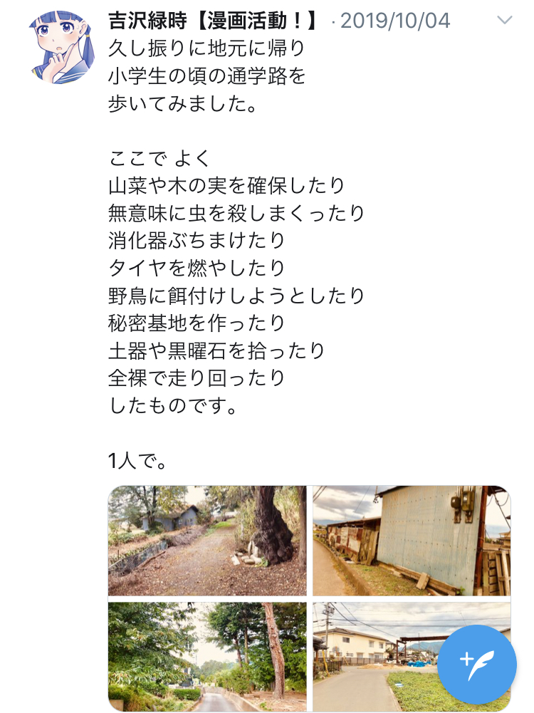 f:id:ryokuji:20191230225115j:plain
