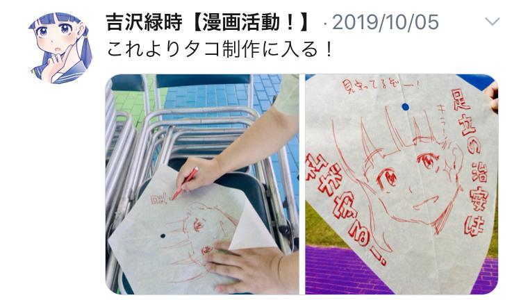 f:id:ryokuji:20191230225224j:plain