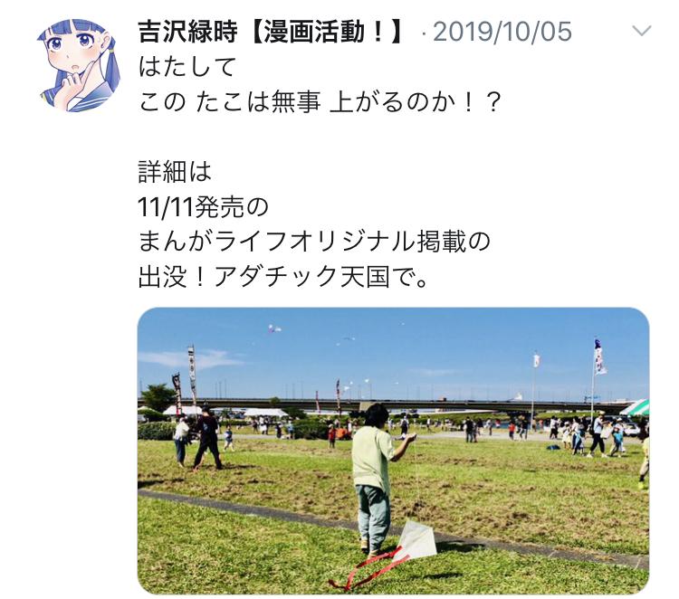 f:id:ryokuji:20191230225235j:plain