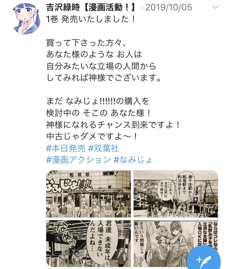 f:id:ryokuji:20191230225247j:plain