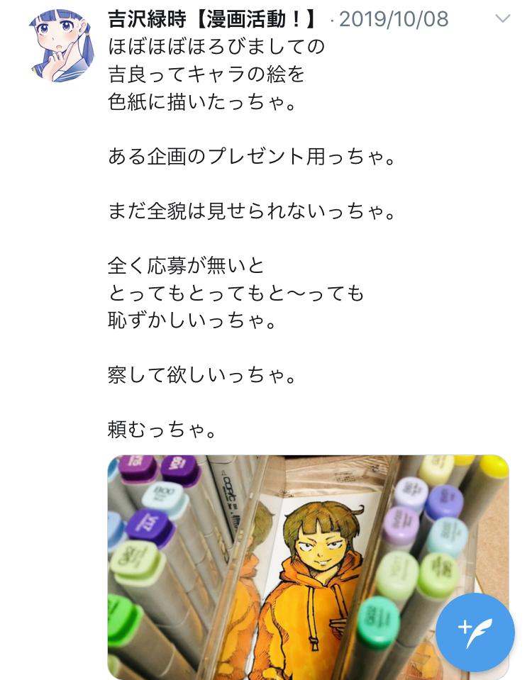 f:id:ryokuji:20191230225347j:plain