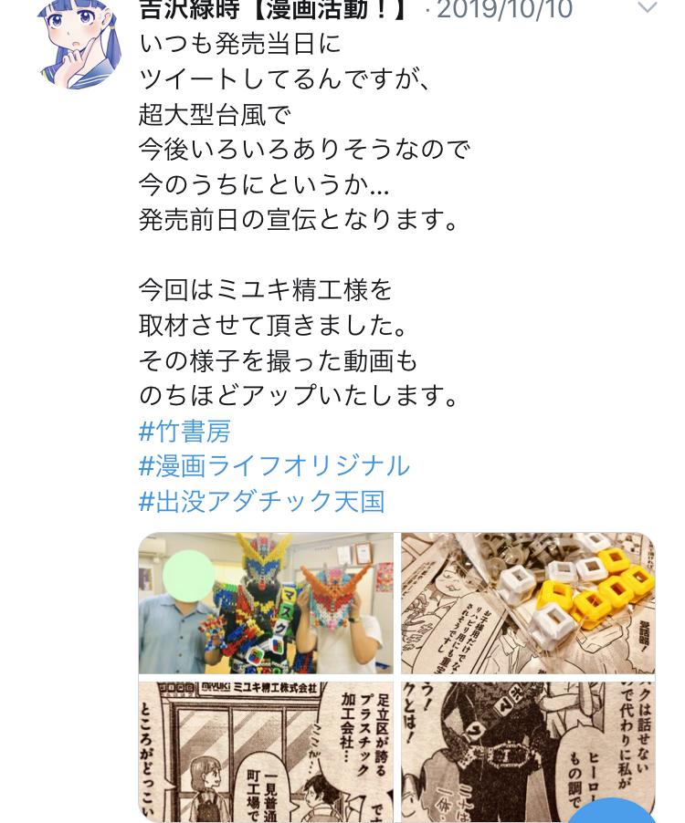 f:id:ryokuji:20191230225406j:plain