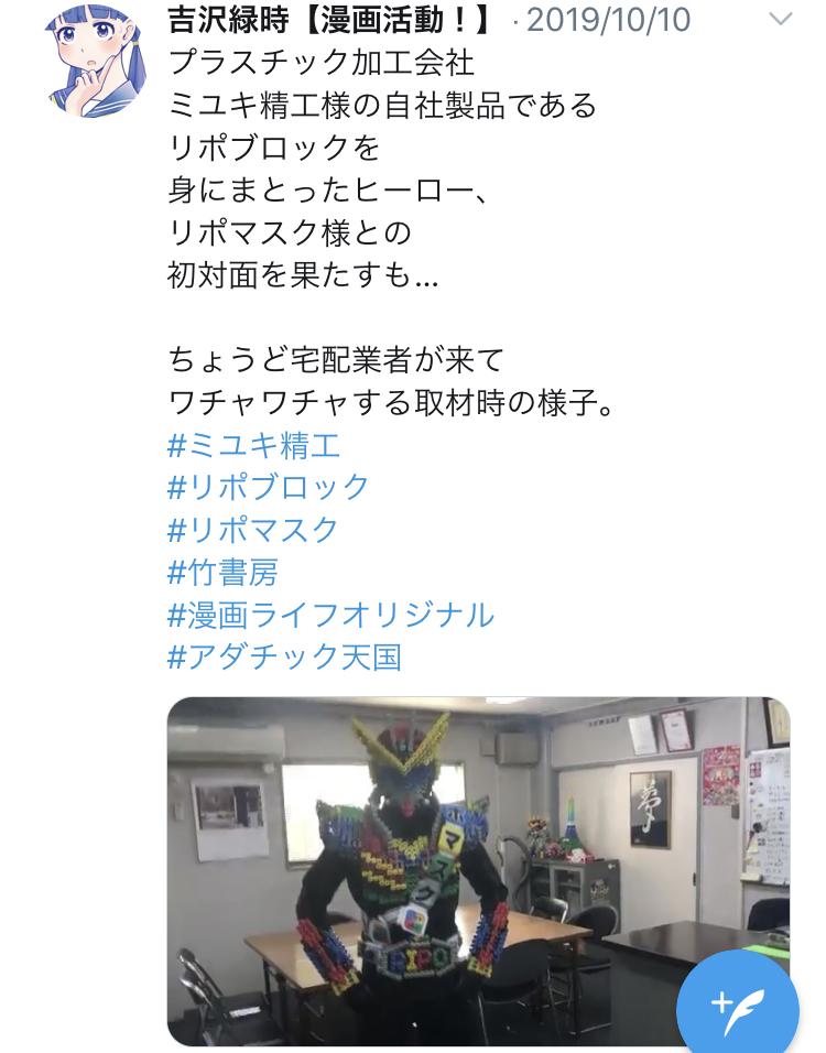 f:id:ryokuji:20191230225422j:plain