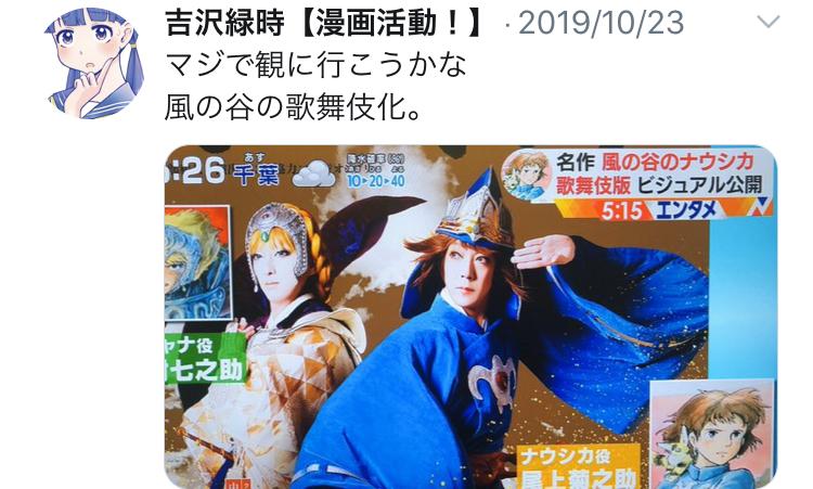 f:id:ryokuji:20191230225528j:plain